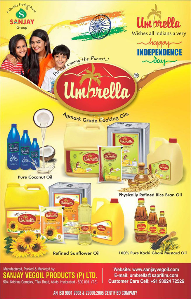 Umbrella Refined Rice bran Oil