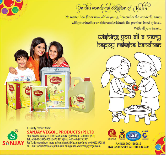 Sanjay Veg oil Products