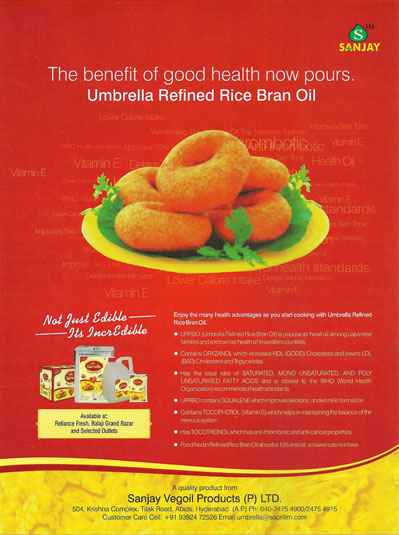 Umbrella Rice bran Oils
